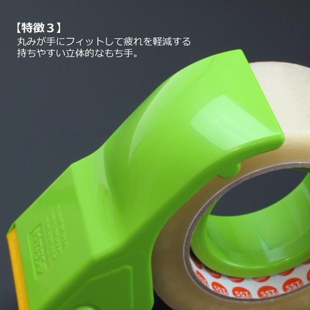 PPテープ用 高機能SSテープカッター