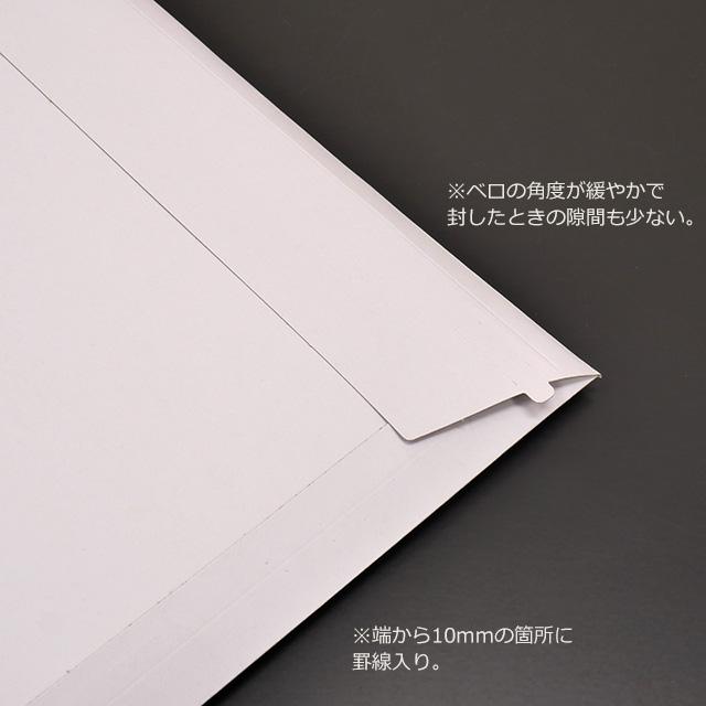 エコノミー厚紙封筒 A4用(角2)(100枚/箱)