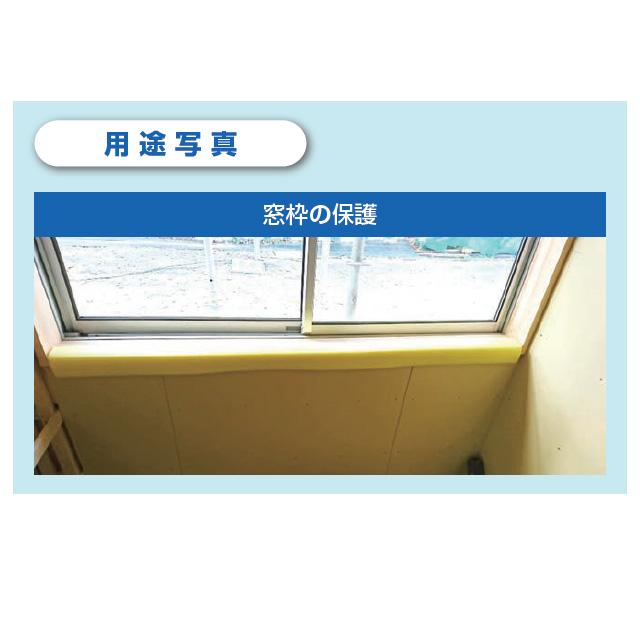 KL70(65×65×1700)ミナキーパー【本州送料無料/代引不可】(25本/箱)