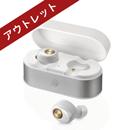 【アウトレット品】 MS-TW1WH ホワイト
