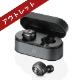 【アウトレット品】 MS-TW1BK ブラック