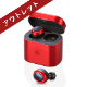 【アウトレット品】 MS-TW2PRD レッド