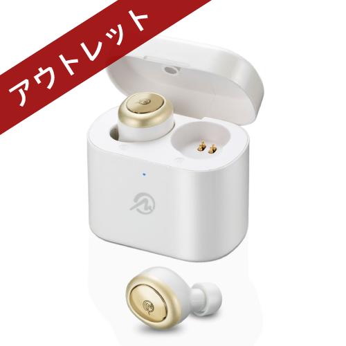 【アウトレット品】 MS-TW2PWG ホワイト/ゴールド