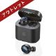 【アウトレット品】MS-TW2PBK ブラック