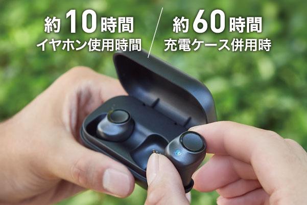 【アウトレット品】 MS-TW3BK ブラック