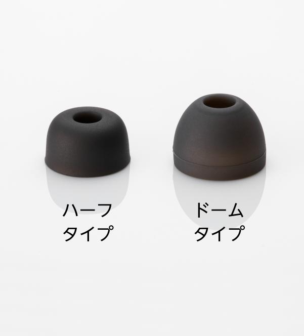 【M-SOUNDS再生品】 MS-TW21BS ブラックシルバー