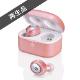 【M-SOUNDS再生品】 MS-TW21PG ピンクゴールド