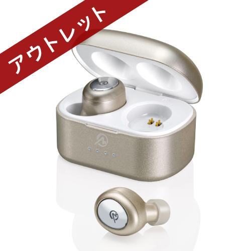 【アウトレット品】 MS-TW21CG シャンパンゴールド