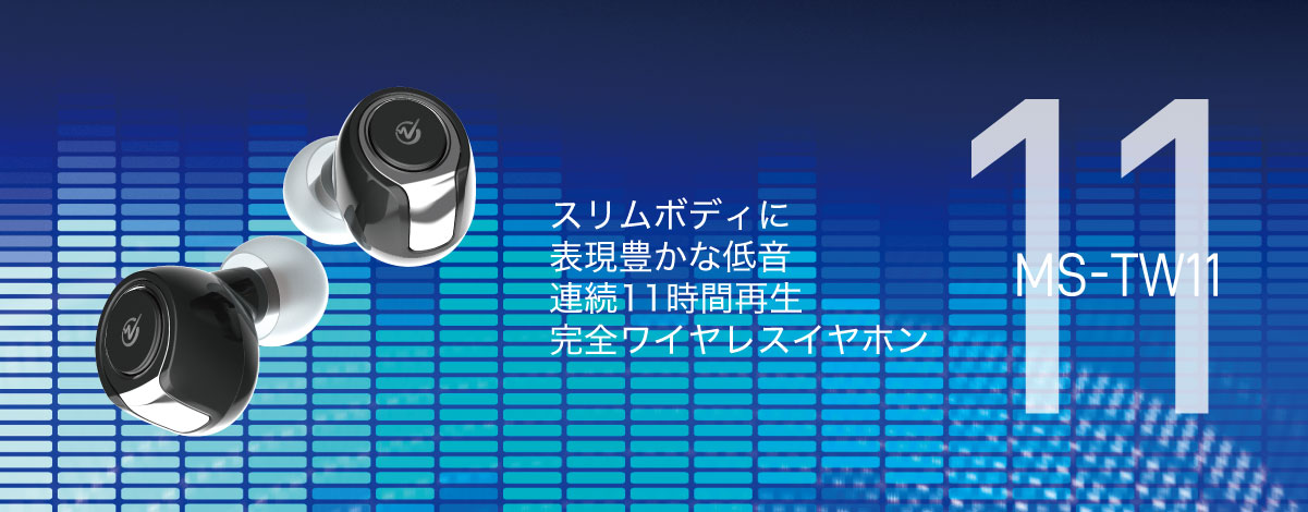【M-SOUNDS再生品】 MS-TW11RG Rose Gold(ローズゴールド)