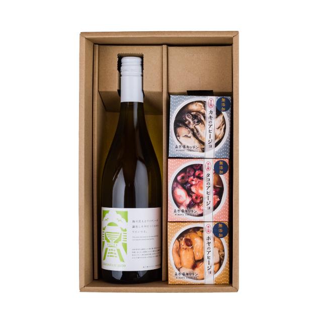 三陸マリアージュギフト⑪「CHARDONNAY 2020」×「魚市場キッチン缶詰3種」セット