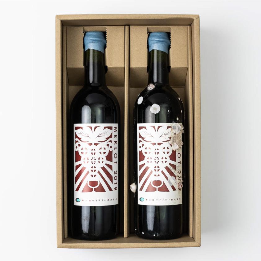 志津川湾海中熟成ワイン「MERLOT 2019」飲み比べセット