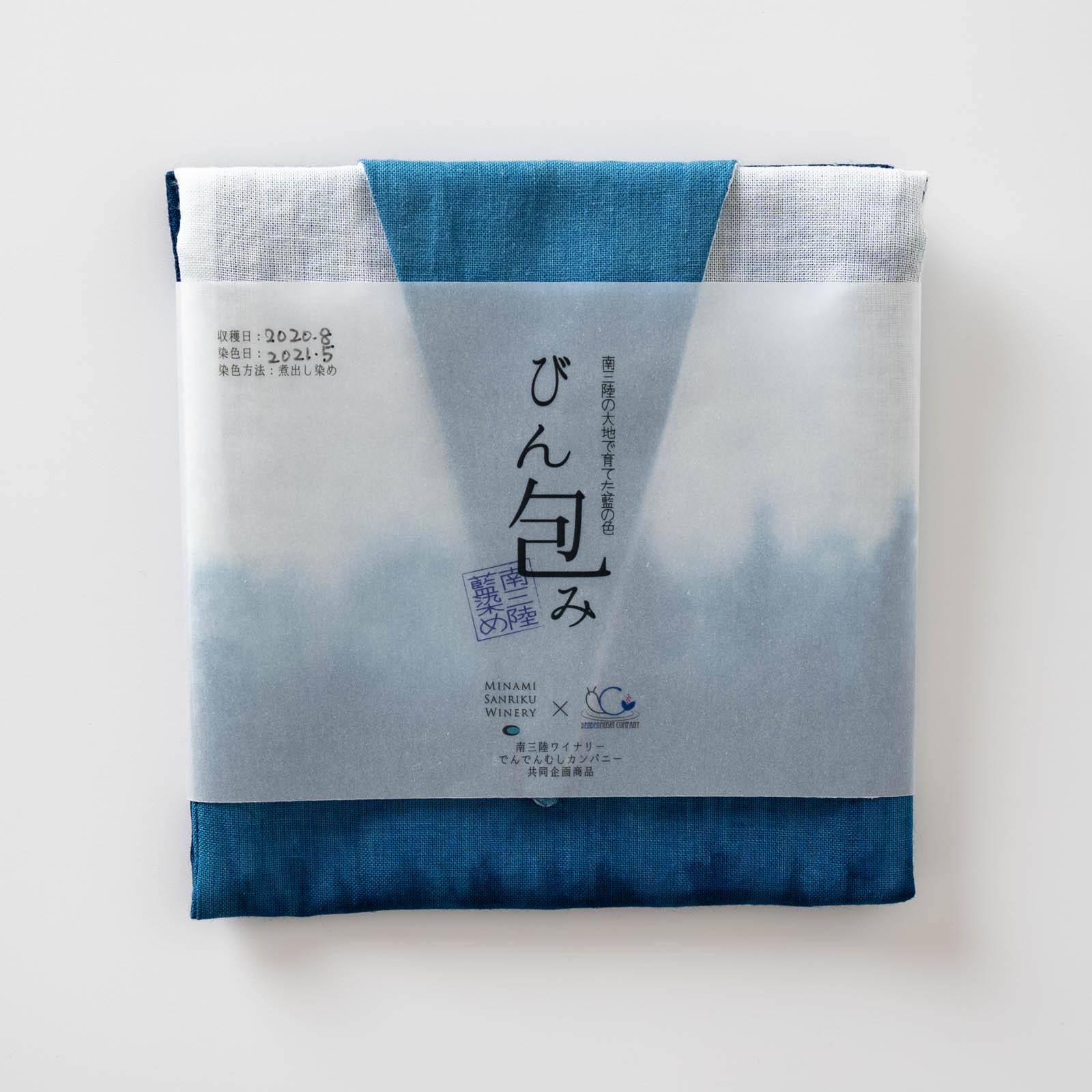 びん包み(藍白)