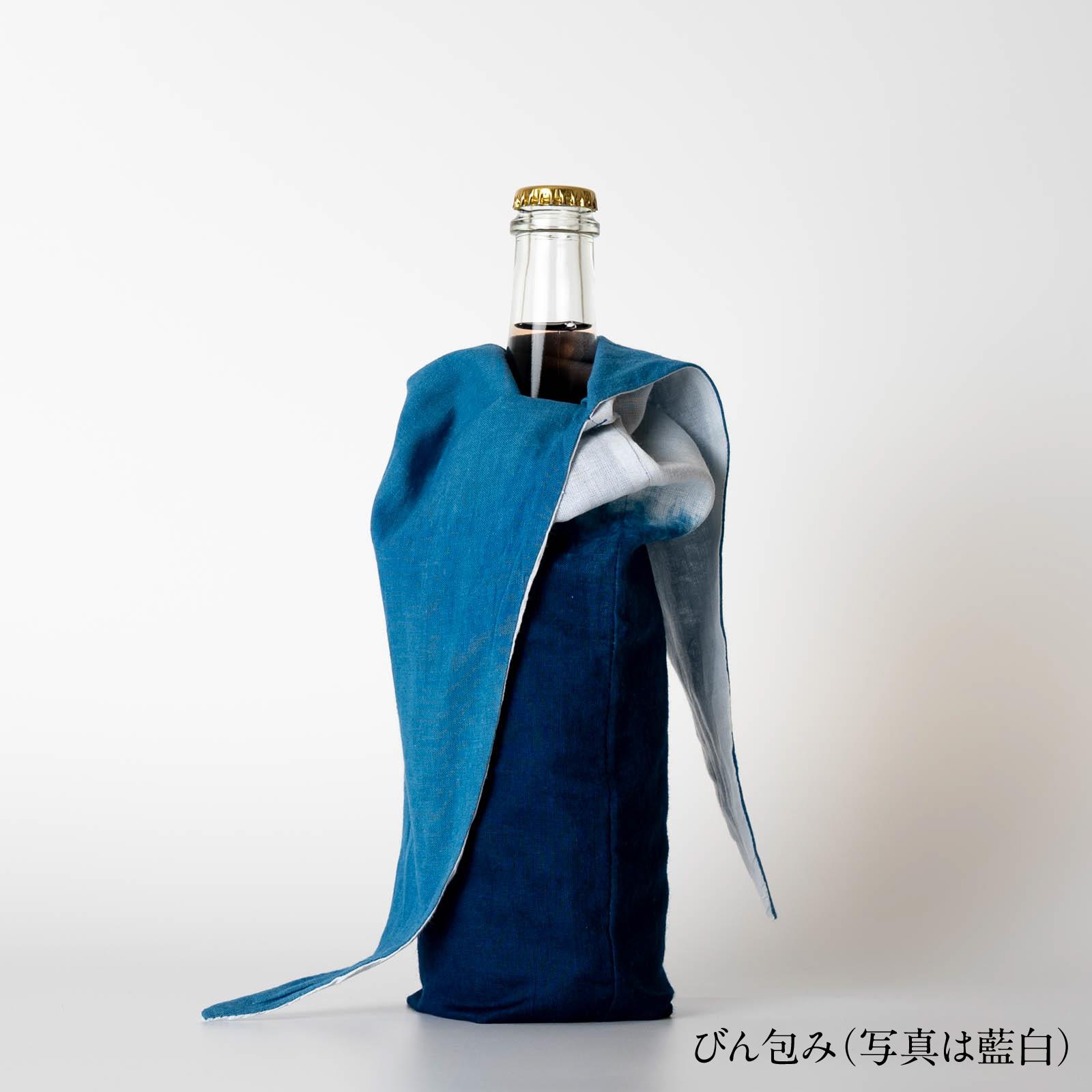 びん包み(濃藍)
