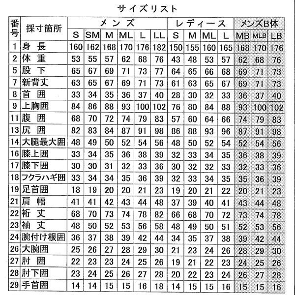 AXXE CLASSIC / バリューシリーズ・2mm ジャケット・サイズL