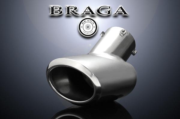 BRAGA(ブラガ) プレミアムマフラーカッタータイプ2◎ノア60/65/70/75系適合◎1本価格【エムトラ】
