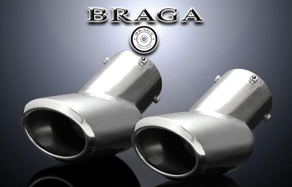 BRAGA(ブラガ) プレミアムマフラーカッタータイプ2◎15系マジェスタ前期・後期適合◎2本セット価格◎【エムトラ】