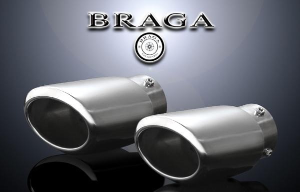 BRAGA(ブラガ) プレミアムマフラーカッタータイプ1◎レクサスIS250/IS350適合◎2本セット価格◎【エムトラ】