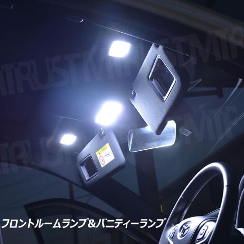 車種専用 SMD LED ルームランプセット AVU65/ZSU6# 60系 ハリアー ※ハイブリッド含む 前期 対応 3チップSMD102連搭載で合計306連◎ホワイト発光 LED【1ヶ月保証付】【エムトラ】