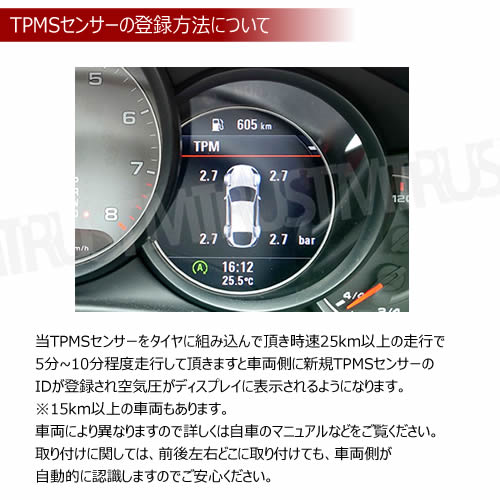ポルシェ マカン Type 95B 対応 純正互換 TPMS センサー 空気圧 センサー 4個1セット【1年保証付】【ターボ TURBO GTS S ベースグレード porsche macan タイヤ スタッドレスタイヤ 日本正規ディーラー車 バッテリー寿命5年以上 315MHz 互換品】エムトラ