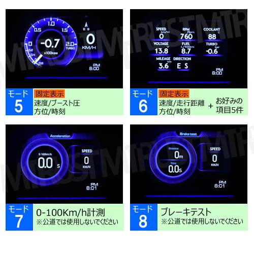 最新 9モード OBD2マルチインフォメーションディスプレイ LEDバー 時計付 OBD2 スピードメーター タコメーター ブーストメーター 水温 電圧 等の表示が可 日本語説明書付 追加メーター ブースト圧 HUD ヘッドアップディスプレイ 液晶 マルチ 後付け ダッシュボード エムトラ