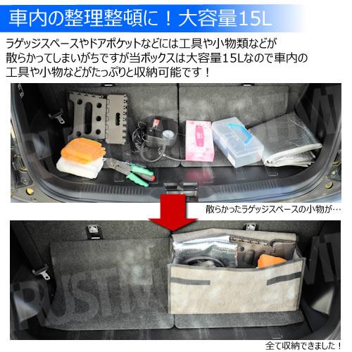 折り畳み型 トランクボックス 15L 収納 持ち手付 面ファスナー カーゴボックス トランクカーゴ 収納ボックス 車用 BOX 折り畳み式 車内 トランク収納ボックス エムトラ