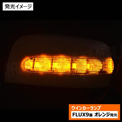 フリーダムリジョン LEDウィンカーミラーラフェスタ B30 対応 QX1 塗装済 純正ミラーウィンカー未装着車対応 エムトラ
