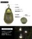 LEDモスキートランタン(カーキ/ピンクベージュ/チャコール/マットブラック)