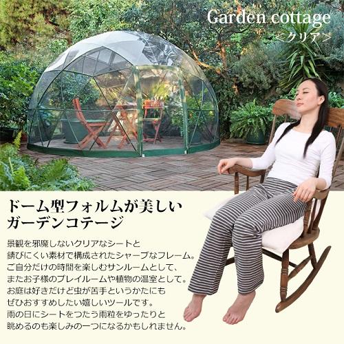 ガーデンコテージ(レギュラー)/ホワイトΦ3.6*2.2m