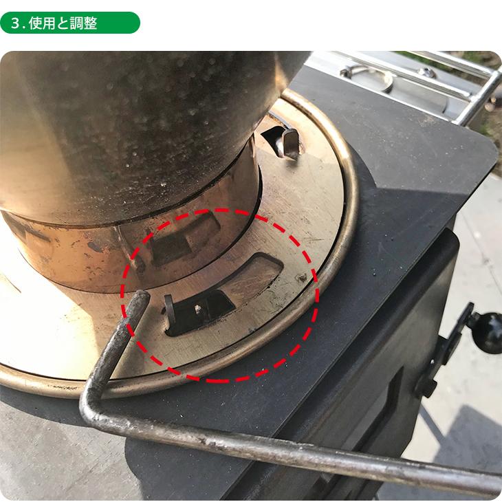薪ストーブ ペレットシステム装置