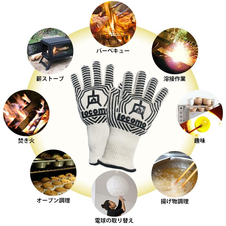 BBQ耐火&耐熱グローブ(ホワイト)1双