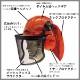 フォレストヘルメット