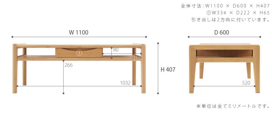 REIN CENTER TABLE