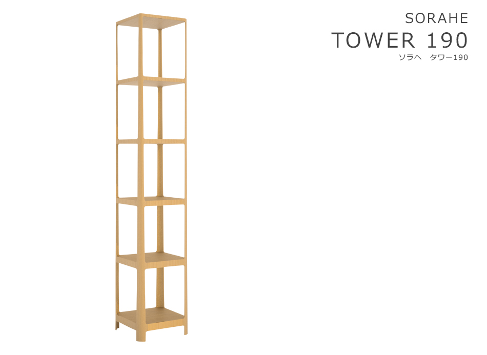 SORAHE TOWER 190