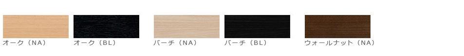 SORAHE DISPLAY・TABLE