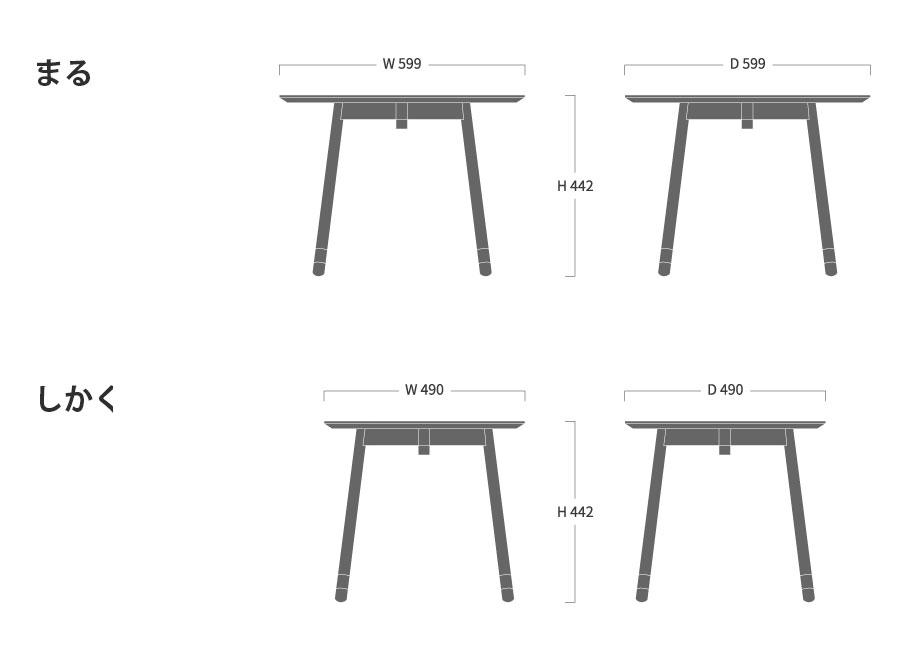 PALAPELI TABLE