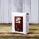 生豆鑑定士が選ぶお得なコーヒースターターセット <手挽きミルで優雅な時間を>