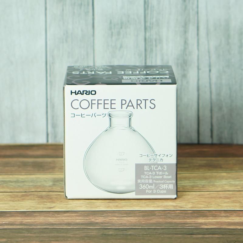 ハリオ コーヒーサイフォン TCA−3 下ボール