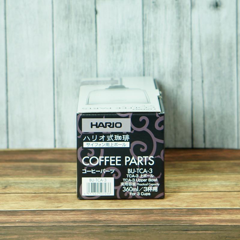 ハリオ コーヒーサイフォン TCA−3 上ボール