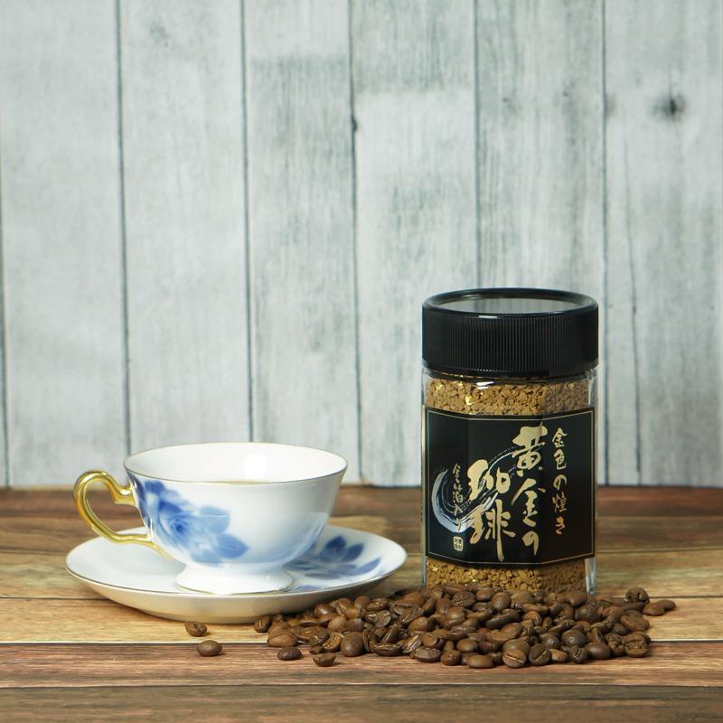 金箔入りインスタントコーヒーギフト KC−22