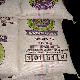 【注文後焙煎だから鮮度抜群】 コロンビア ピタリート スプレモ エスペシアル 250g