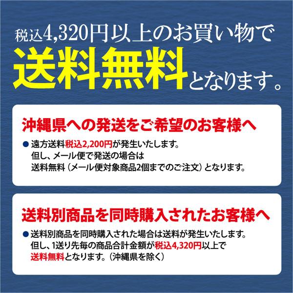 稲庭うどん 紙箱入ギフト(4人前)【送料別商品】