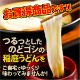 稲庭うどん お徳用 切り落とし麺750g×5袋(約40人前)  【送料無料】