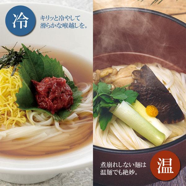 【送料無料】稲庭うどん 訳あり「かんざし」麺1kg×6袋(約60人前)