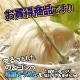 稲庭そうめん 訳あり バチ(切れ端)麺 1�(10人前)