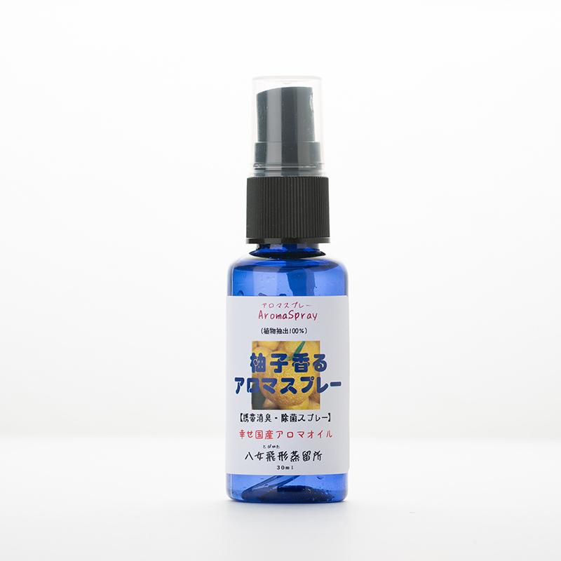 柚子香るアロマスプレー30ml