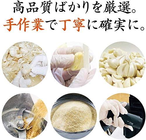 粗挽きガーリック50g入 青森県産にんにく100% お得な2袋セット