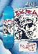 "SHIKI PRO MODEL 7 ""エメックセム"" DECK"