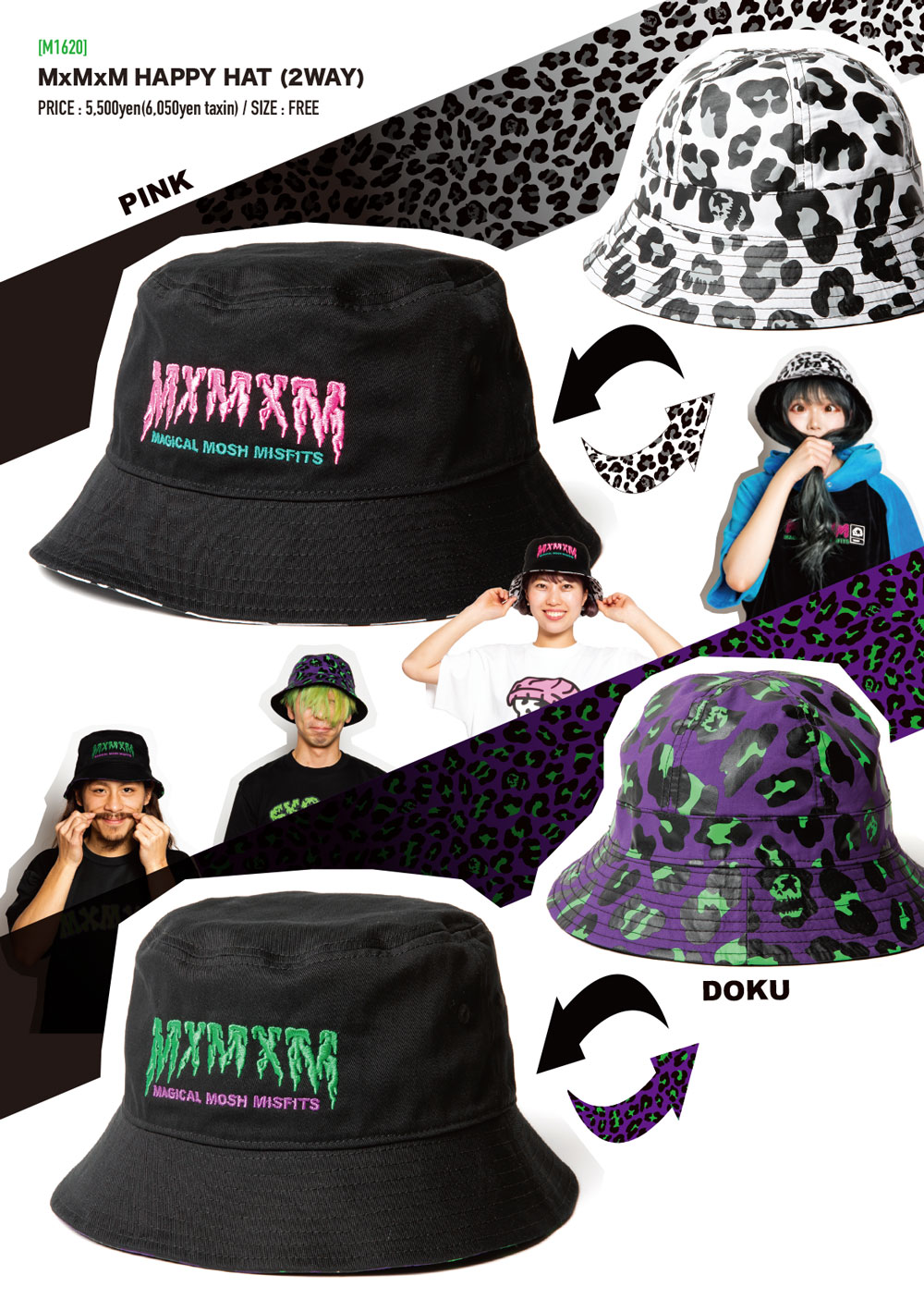 [SOLD OUT]MxMxM HAPPY HAT (2WAY)