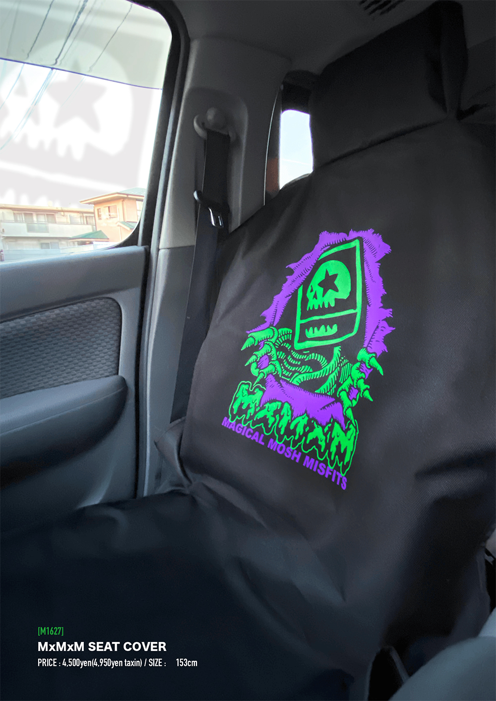 [SOLD OUT] MxMxM SEAT COVER