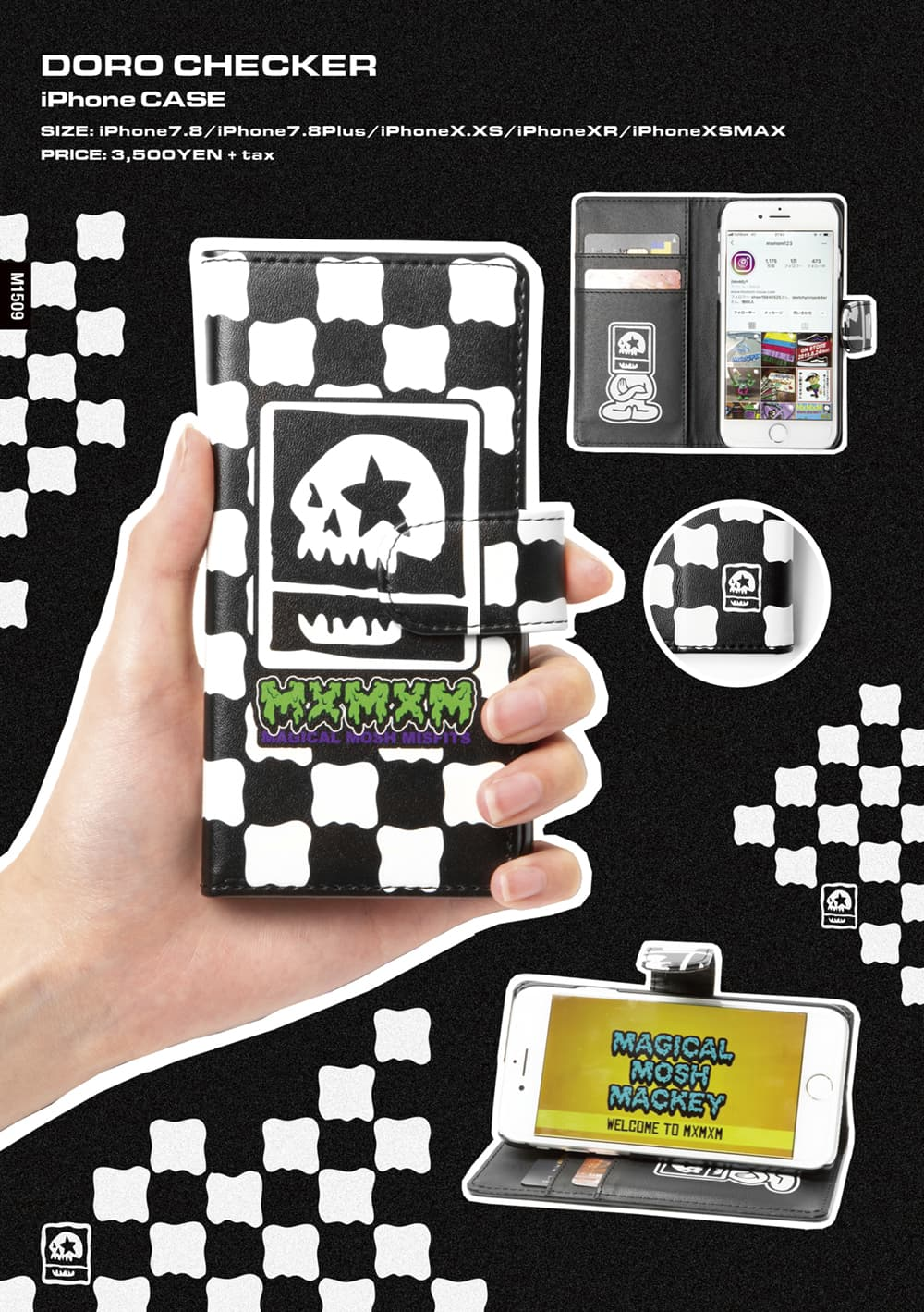 DORO CHECKER iPhone CASE